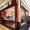 Mevlana Kebab Török Gyorsétterem - Arena Mall