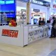 Mini GSM - Arena Plaza