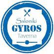 Saloniki Gyros Taverna