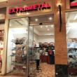 Extrametál - Arena Mall