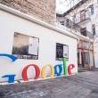 Google Ground