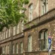 Szent Benedek Általános Iskola, Középiskola, Alapfokú Művészeti Iskola és Kollégium Budapesti Tagintézménye