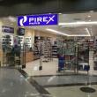 Pirex Papír Corvin Plaza, 1082 Budapest, Futó u. 37-45.