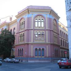 Országos Rabbiképző Zsidó Egyetem (Forrás: szombat.org)