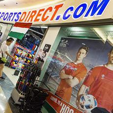 SportsDirect.com - Arena Plaza