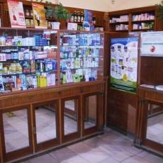 Szent Péter Gyógyszertár