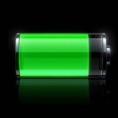 BatteryWebshop